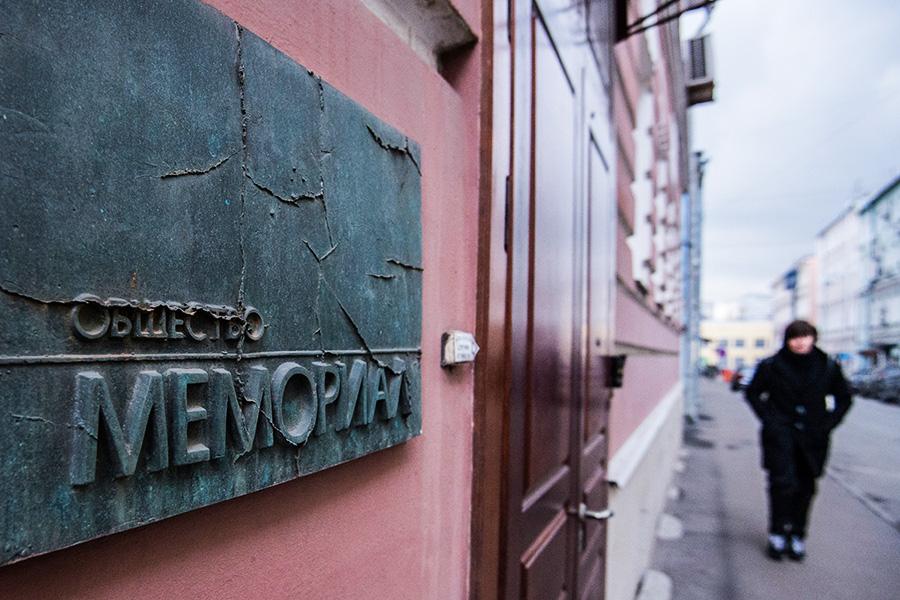 Табличка общества «Мемориал» наздании, расположенном вМалом Каретном переулке вМоскве. Ноябрь 2015 года