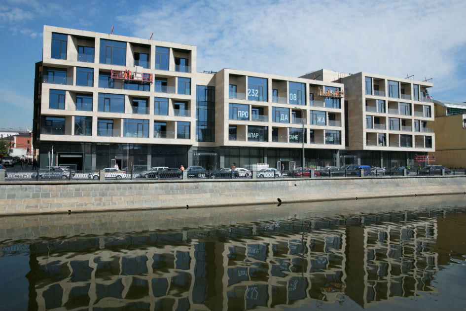 Апарт-комплекс Balchug Viewpoint на Садовнической набережной