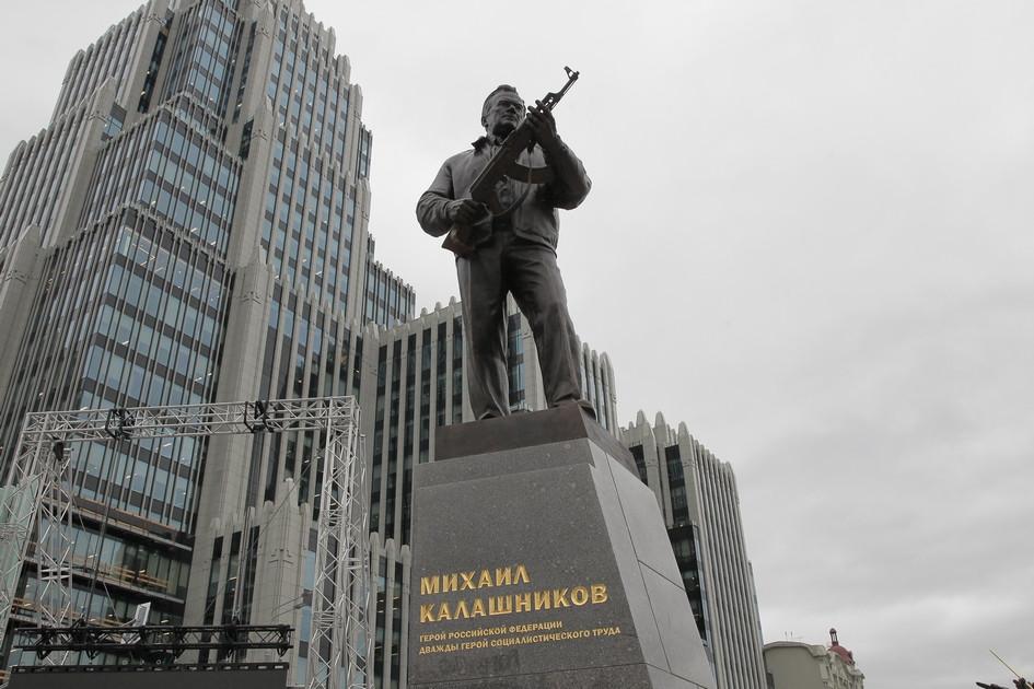 Фото: Владислав Шатило/РБК/ТАСС