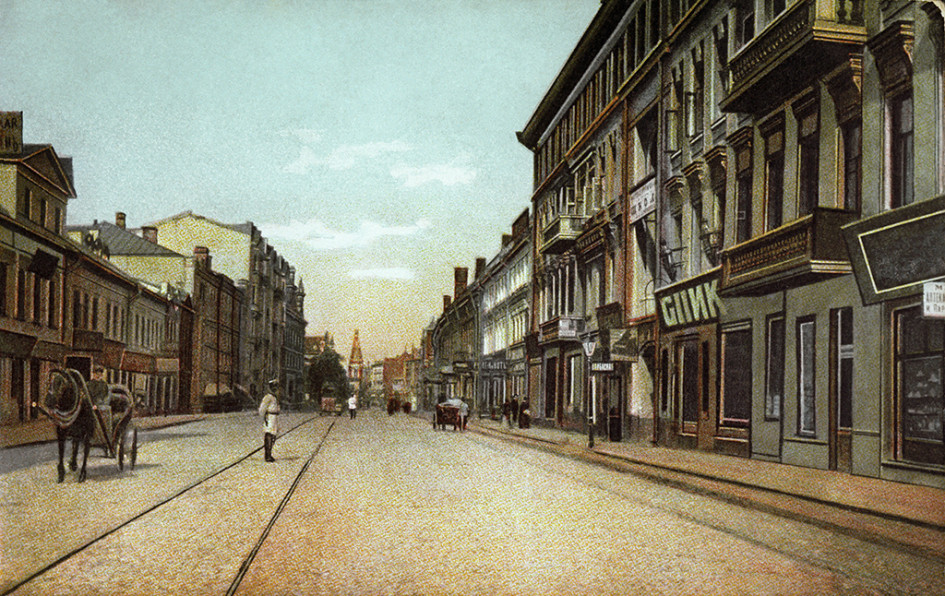 Улица Арбат, 1900 год
