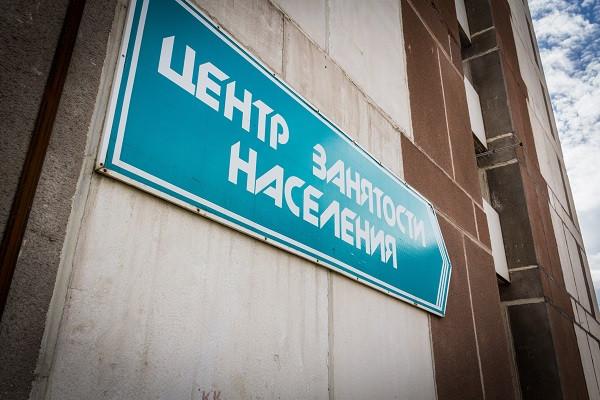 Официально в регионах «тюменской матрешки» безработными числятся более 11 тыс. человек. А в банках вакансий свыше 54 тыс. предложений