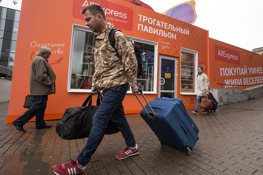 Шоурум компании AliExpress на Ленинградском вокзале