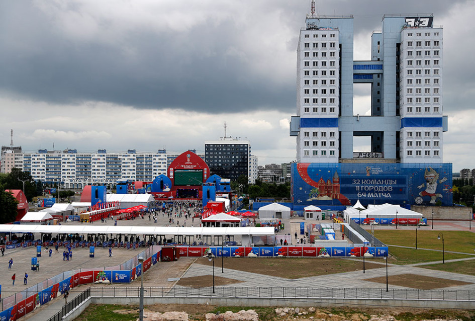 Вид на территорию фан-зоны ЧМ-2018