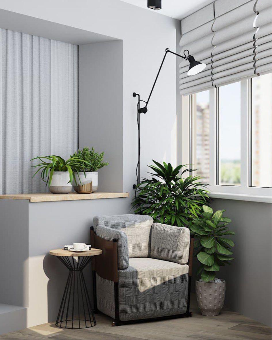 Утеплите балкон и используйте его как полноценную комнату