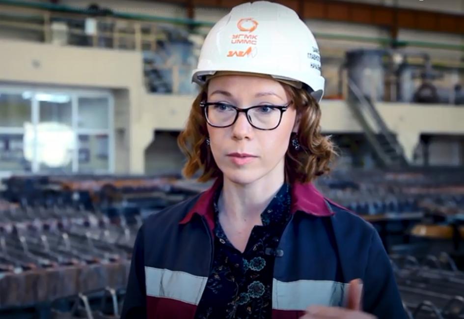 Мария Осипова, директор по развитиюАО «Уралэлектромедь».