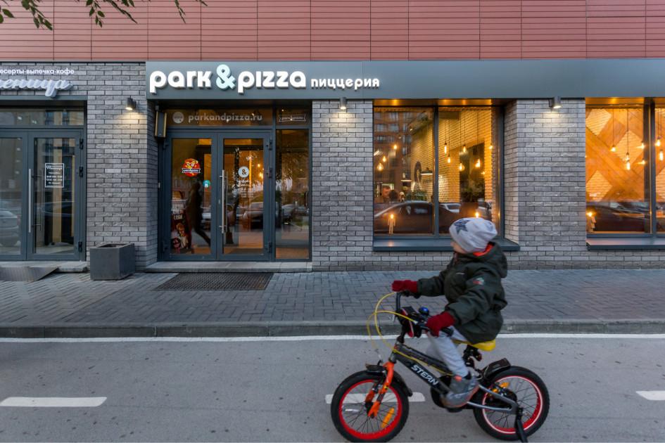Стрит-ретейл — неотъемлемая и важная часть современного квартала