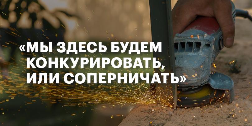 Фото: Роман Родионов