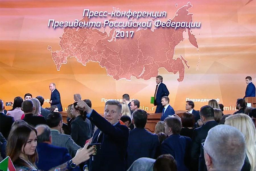 Фото: трансляция большой пресс-конференции Владимира Путина