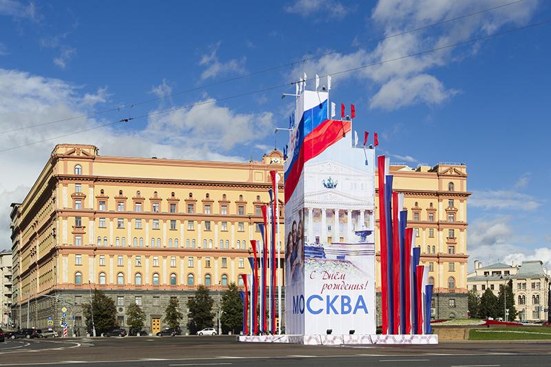 Из бюджета Москвы было потрачено 124919275руб. навыполнение работ пооформлению территории города объемными декоративными конструкциями ифлагами