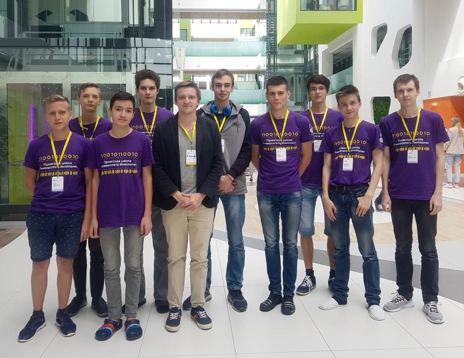 Участники Проектной Школы в Иннополисе и их наставники из Varwin и ROBBO