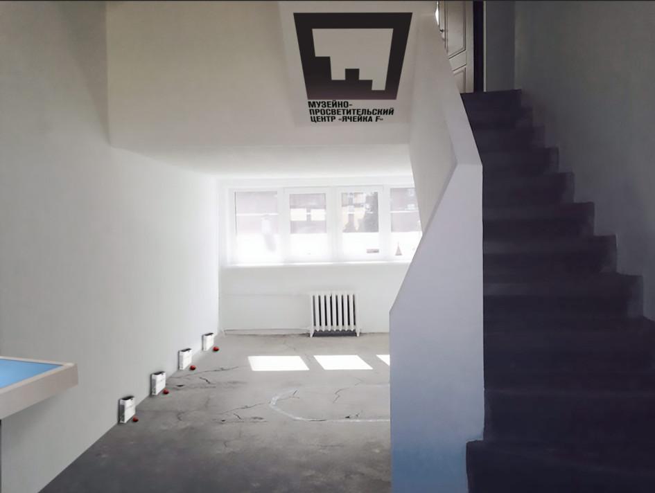Музей «Ячейка F» — воссоздание двухуровневого жилого помещения в доме Уралоблсовета на улице Малышева