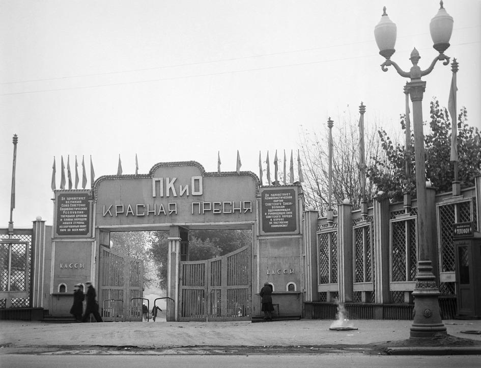 Главный вход в парк культуры и отдыха «Красная Пресня». 1955 год