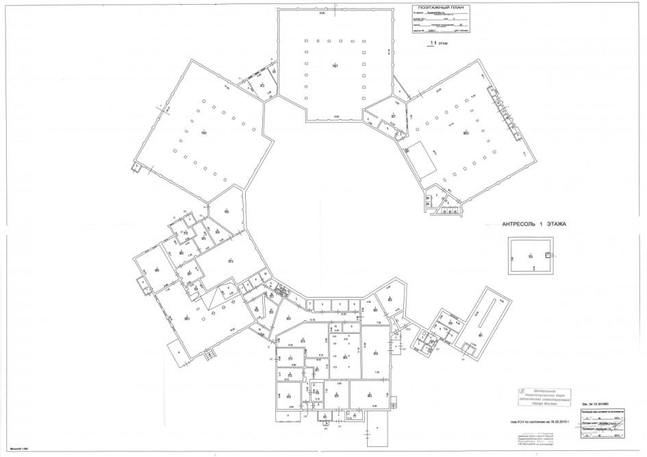 Поэтажный план строения.