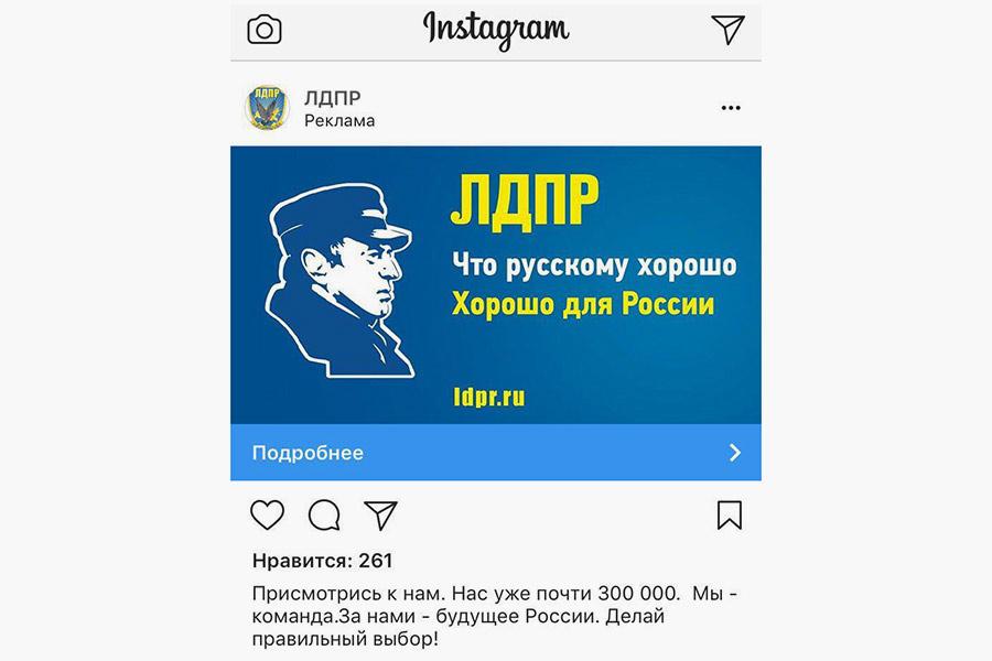 Фото: Скриншот из жалобы проекта «Россия выбирает»