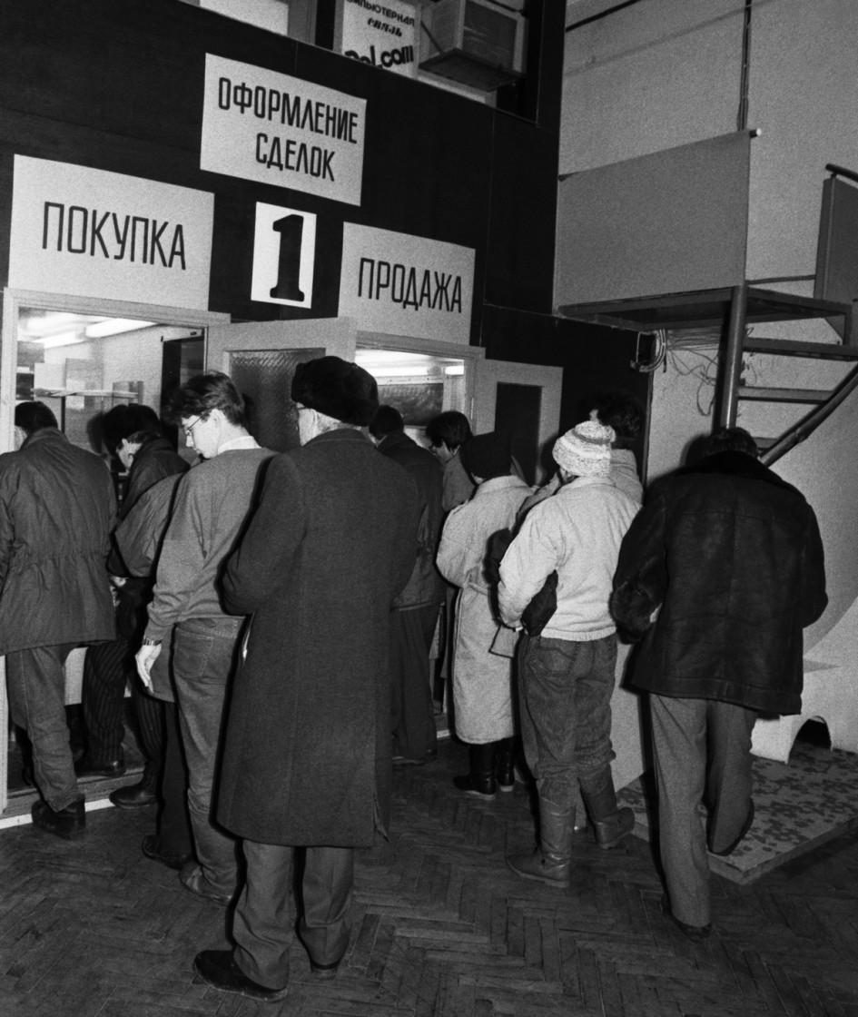 Очередь на оформление сделок на Пермской товарной бирже 1 ноября 1992 года