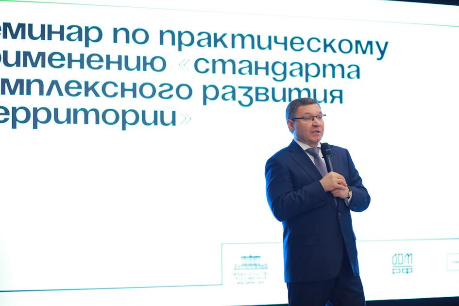 Глава Минстроя России Владимир Якушев
