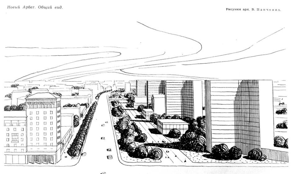 Проект проспекта Калинина, 1961 год