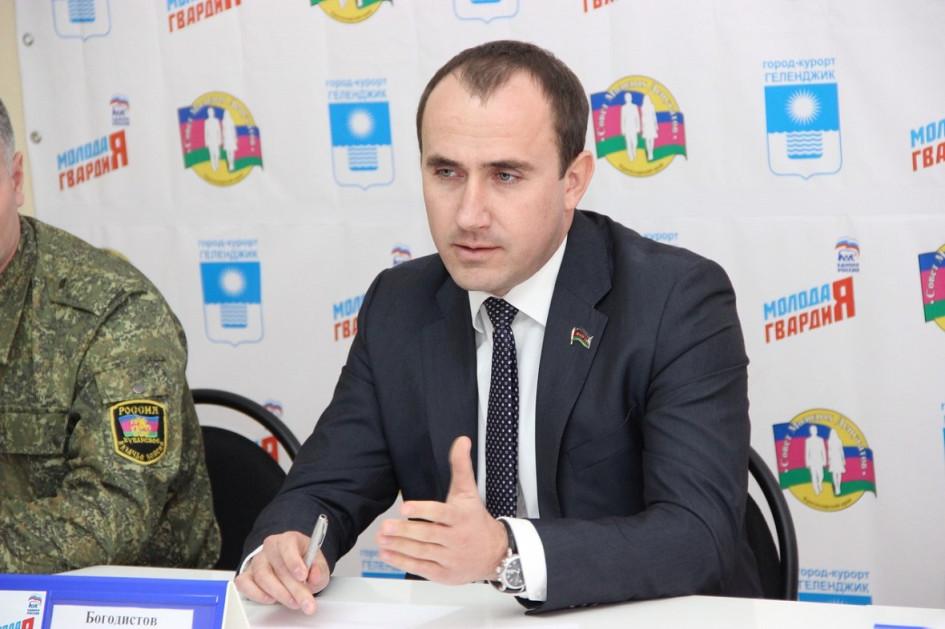 Алексей Богодистов