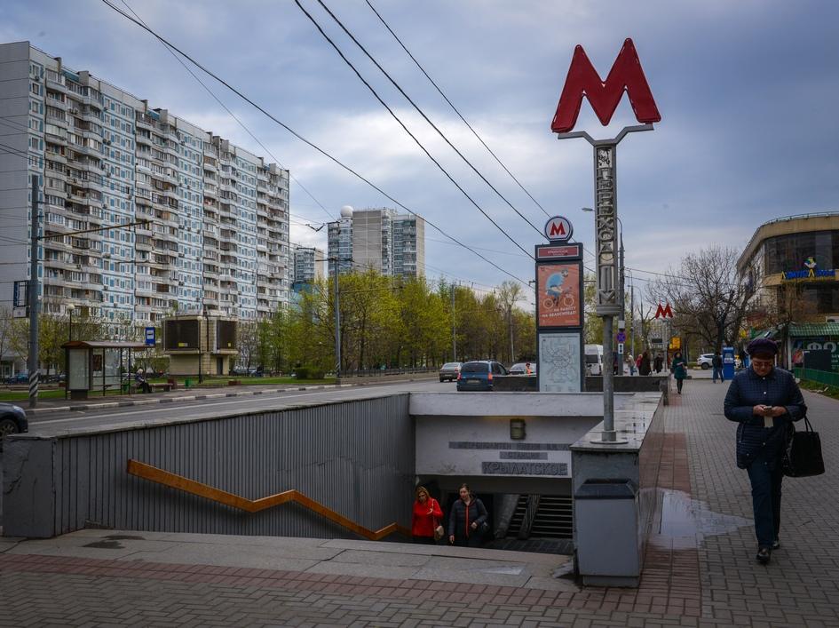 Вход на станцию метро «Крылатское»