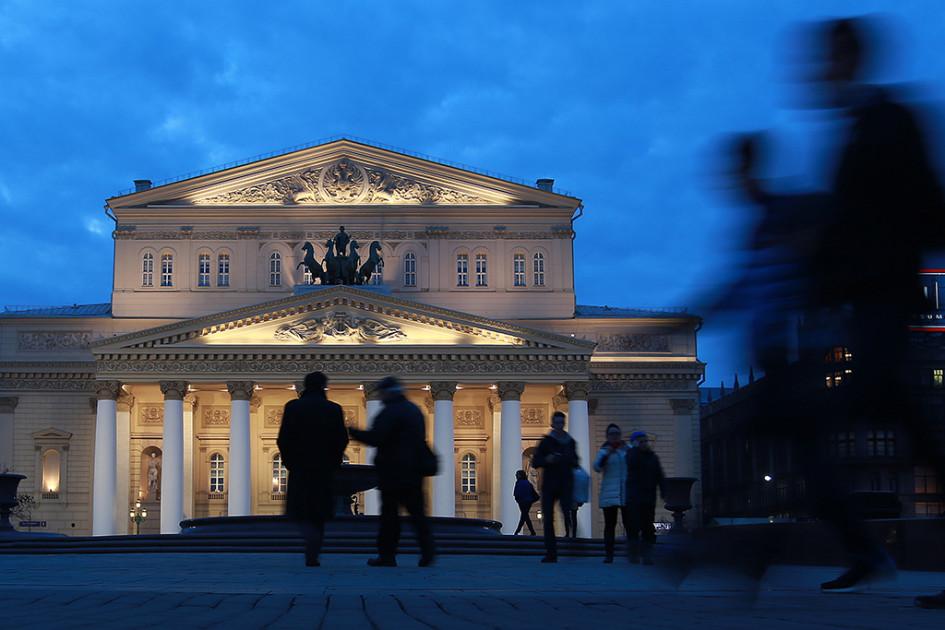 Здание Исторической сцены Государственного Большого театра России