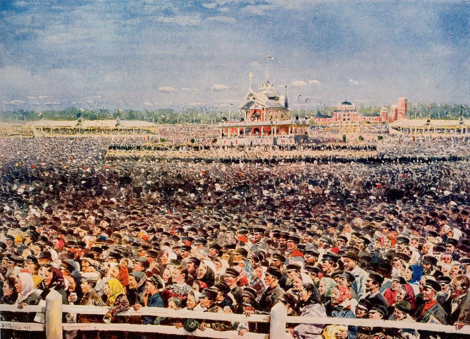 Ходынка. Акварель Владимира Маковского. 1899 год