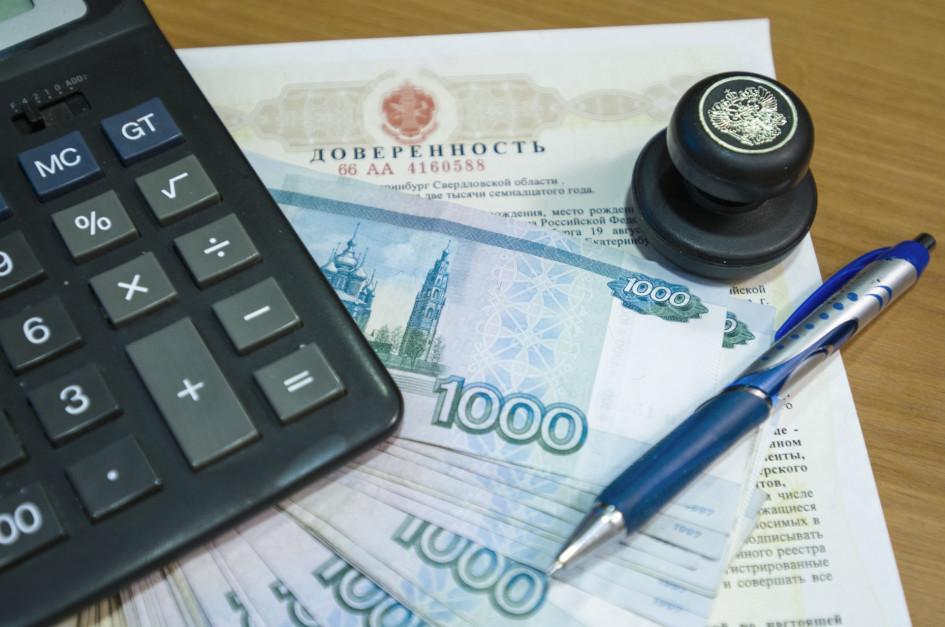 Вступить в права на наследство в России можно дистанционно. Для этого потребуются услуги нотариуса
