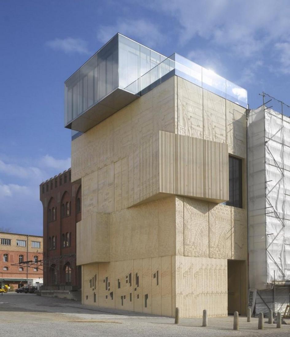 Здание Музея архитектурного рисунка в Берлине