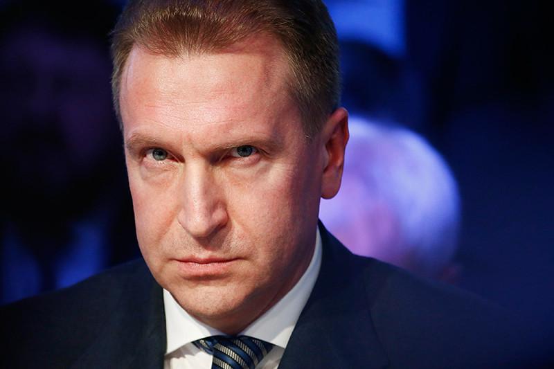 Первый вице-премьер Игорь Шувалов наВсемирном экономическом форуме вДавосе