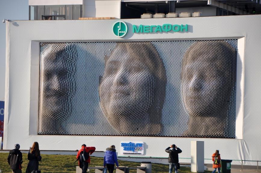 Рекламный павильон в Сочи