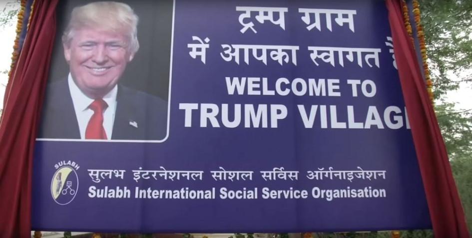 Плакат с церемонии переименования деревни Марора