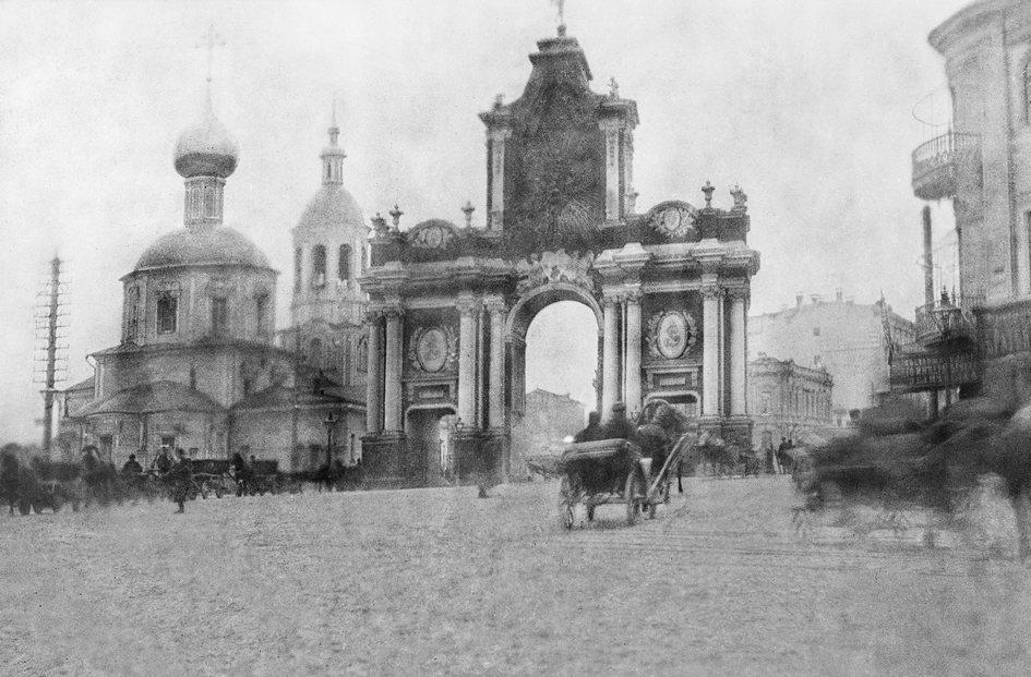 Красные ворота. 1902 год