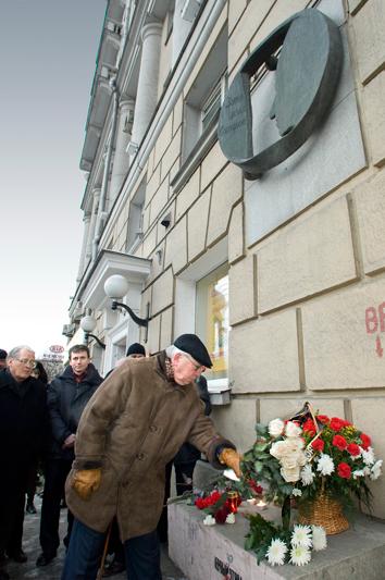 Возложение цветов к мемориальной доске правозащитника Андрея Сахарова, декабрь 2009 год