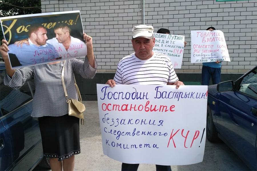 Фото: предоставлено РБК участниками акции