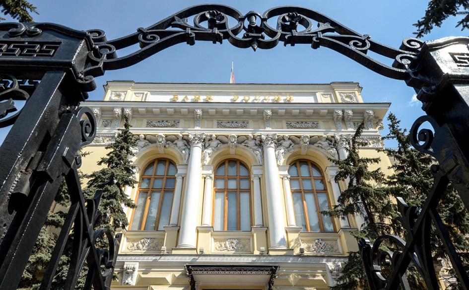 Здание Банка России на Неглинной улице, 12, в Москве