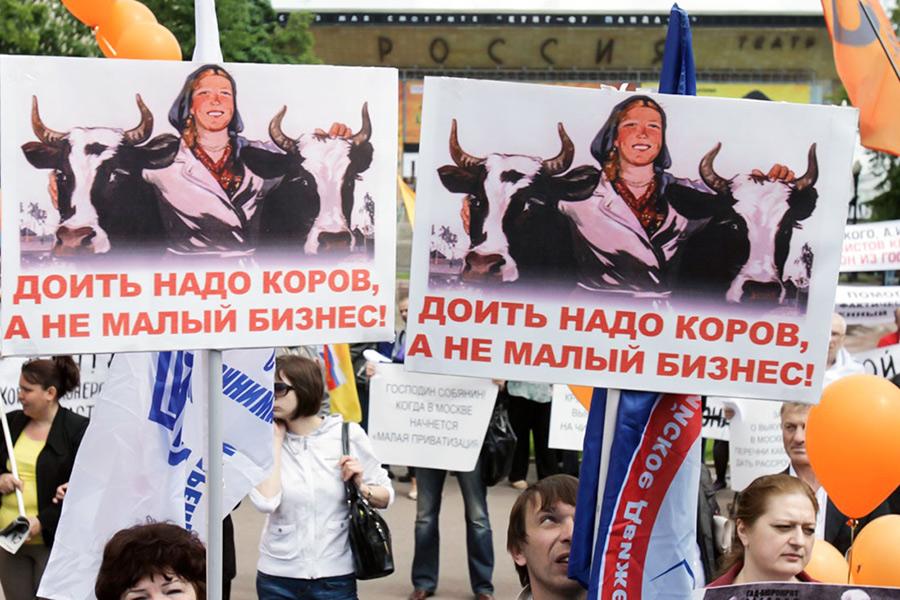 Фото: Стас Владимиров / «Коммерсантъ»