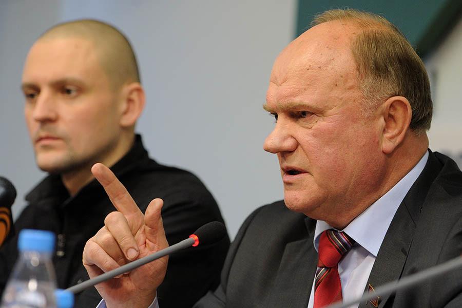 Сергей Удальцов и Геннадий Зюганов