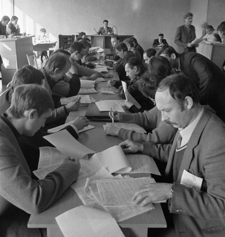 Торги на Воронежской товарной бирже 1 ноября 1991 года