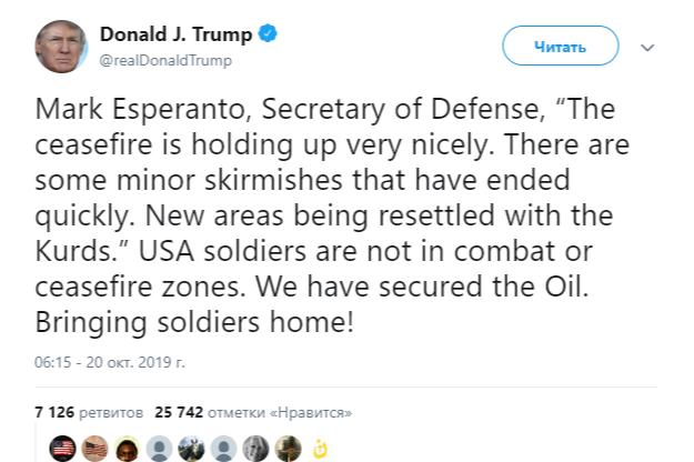 Трамп назвал главу Пентагона Марком «Эсперанто»