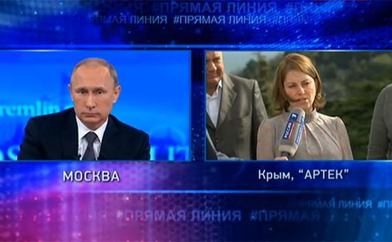 Вопрос Путину от крымчанки
