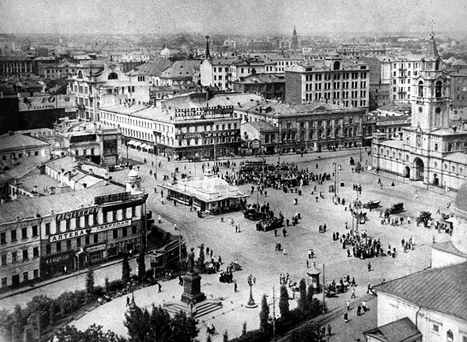 Виды Москвы. 1917 год