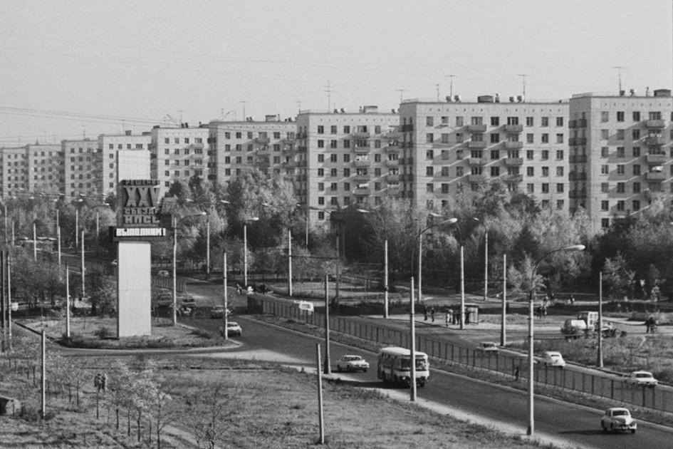 Волгоградский проспект. 1979 год
