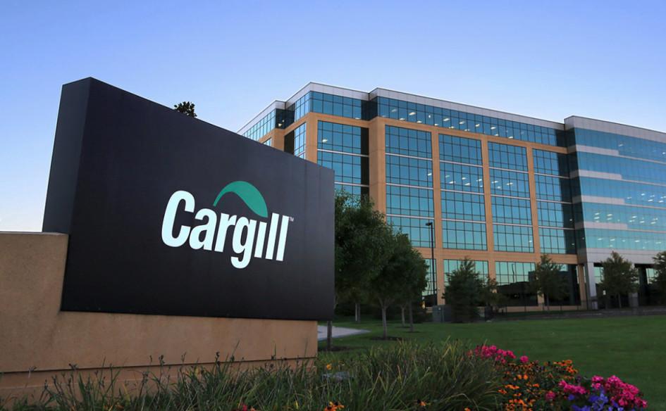Фото: Cargill