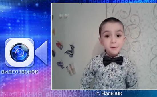 Мальчик из Нальчика задает вопрос президенту