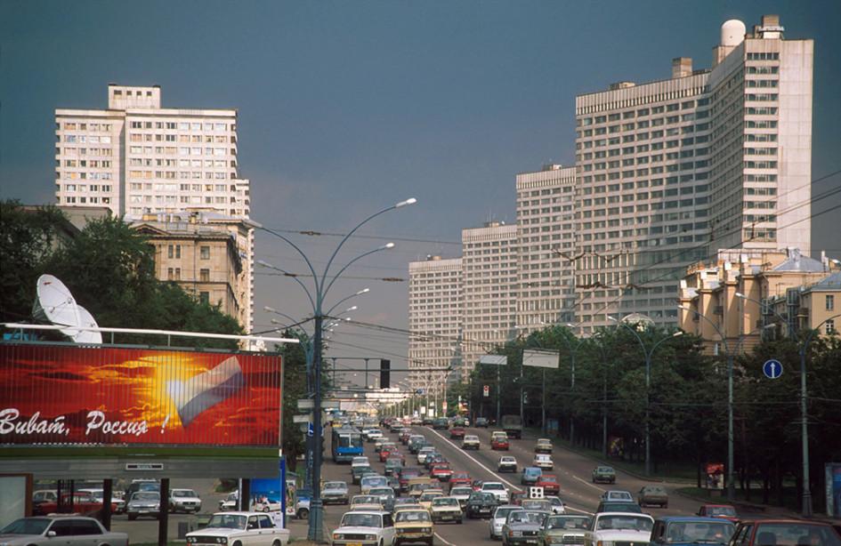 Улица Новый Арбат в Москве. 1995 год