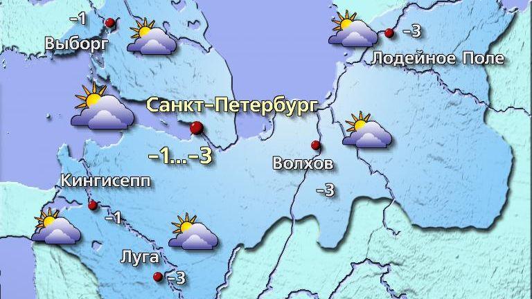 Погода в Санкт-Петербурге 22 ноября