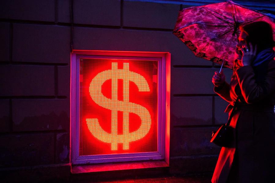 Пункт обмена валюты в Санкт-Петербурге