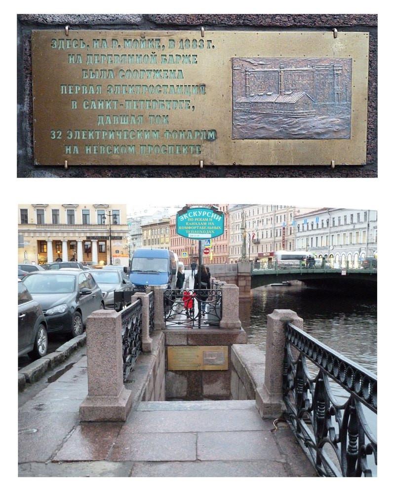 Эскизный проект памятного знака, посвященного первой электростанции в Петербурге