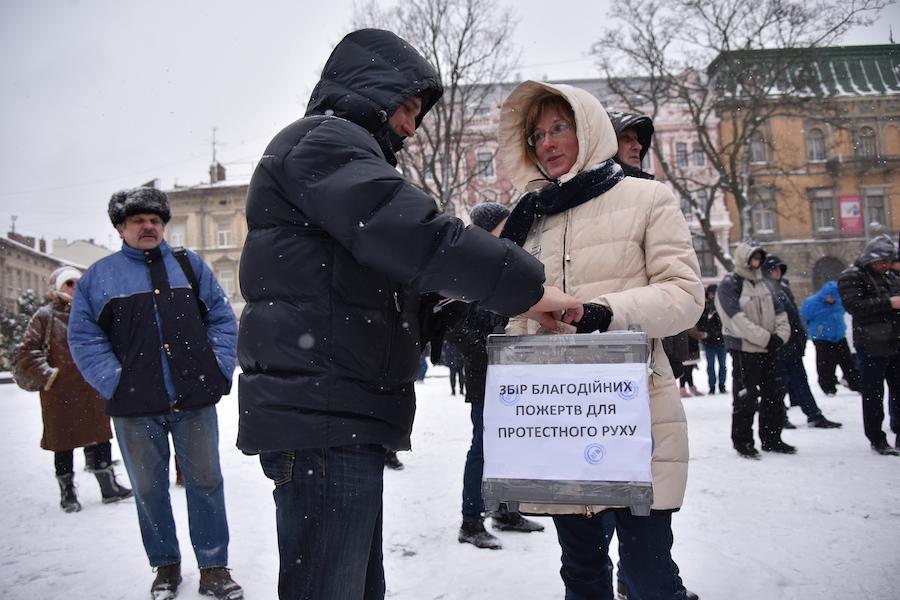 Сбор пожертвований на митинге во Львове