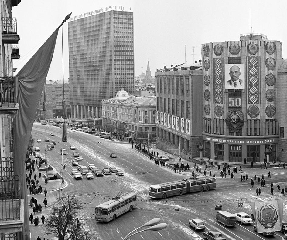 Вид на улицу Горького в дни празднования 50-летия образования СССР, 1972 год