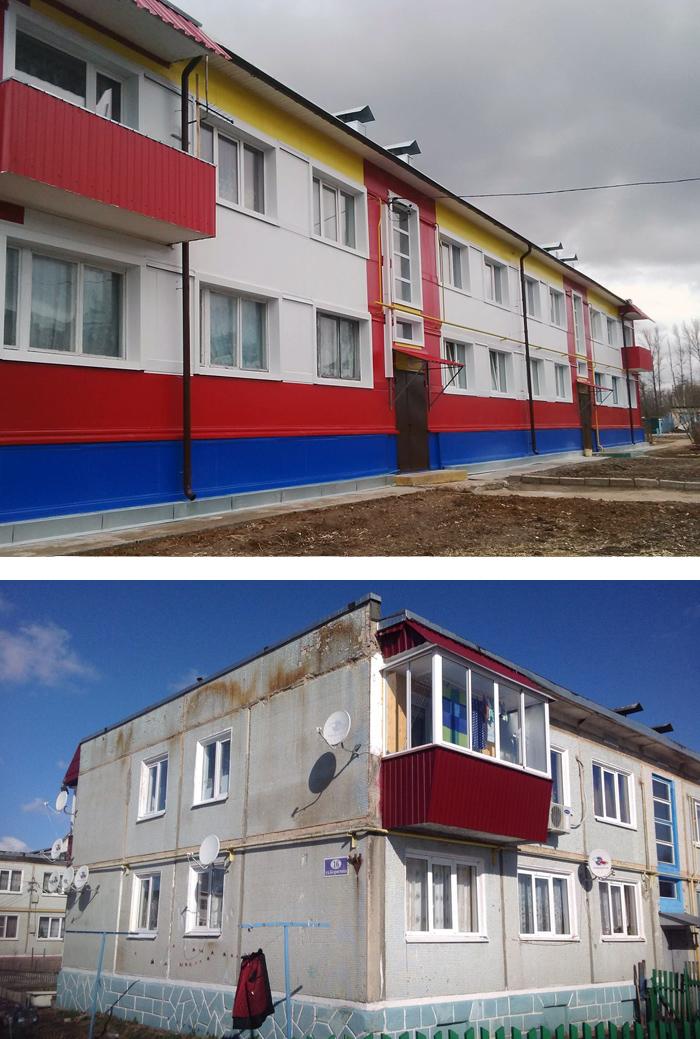 Дом серии 1–335А, отремонтированный с применением нанотехнологий, и дом тойже серии до ремонта
